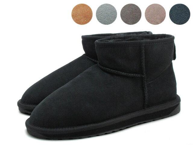 エミュー ムートンブーツ スティンガー マイクロ レディース ブーツ シープスキン チェスナット ミッドナイト チャコール ブラック EMU STINGER MICRO W10937 CHESTNUT MIDNIGHT CHARCOAL BLACK