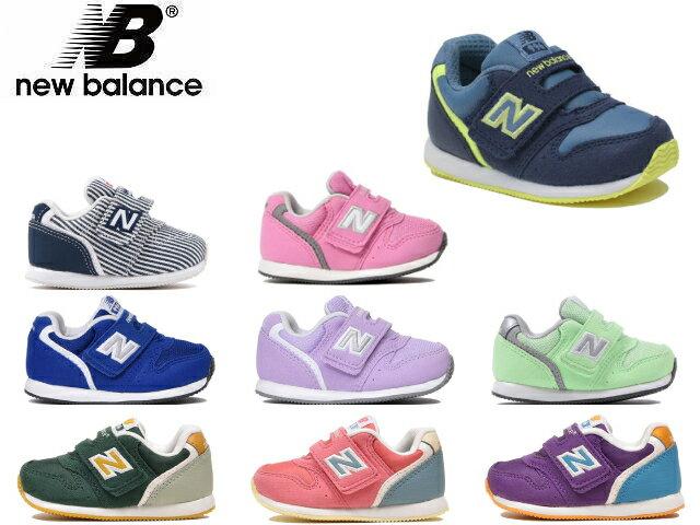 ニューバランス 996 ベビー キッズ ジュニア new balance FS996 LVI MTI BBI BRI TPI TGI TVI NBI 子供靴 スニーカー