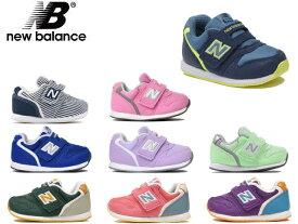ニューバランス 996 ベビー キッズ ジュニア new balance FS996 LVI MTI BBI BRI TPI TGI TVI NBI IV996 CLC 子供靴 スニーカー