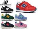 ニューバランス ベビー キッズ ジュニア 313 new balance IO 313 NV PK GR LC BW RN ネイビー ピンク グリーン ミント 子供靴 スニーカー