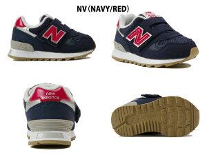 ニューバランスベビーキッズジュニア313newbalanceIO313NVPKGRLCネイビーピンクグリーンミント子供靴スニーカー