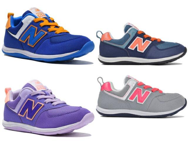 ニューバランス ベビー キッズ ジュニア 574 new balance KS574 グレー ピンク ブラキッシュネイビー ブルー パープル BG/GRAY/PINK BO/BLACKISH NAVY BL/BLUE PL/PURPLE 子供靴 スニーカー