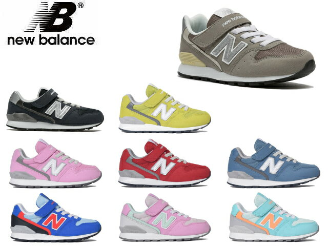 ニューバランス ベビー キッズ ジュニア 996 グレー ネイビー 子供靴 スニーカー new balance KV996 YV996 CWY CKY CTG CLC CRD CDB BLR PMT AAP