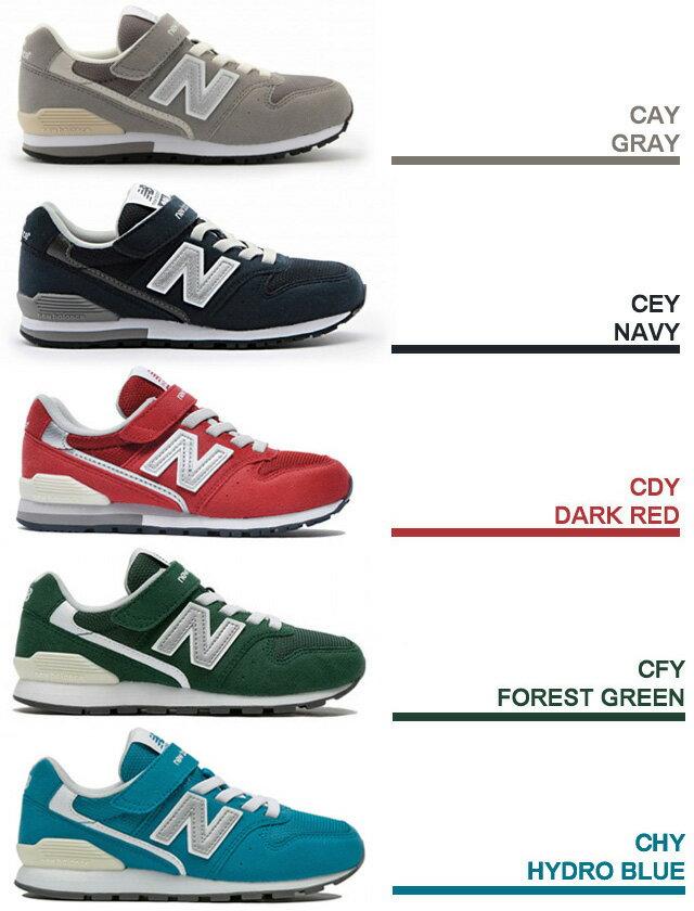 ニューバランス ベビー キッズ ジュニア 996 グレーピーコート バイオレットスカイ グレー ネイビー ピンク ハイドロブルー フォレストグリーン 子供靴 スニーカー new balance KV996 GPY VSY CWY CKY CIY CHY CFY