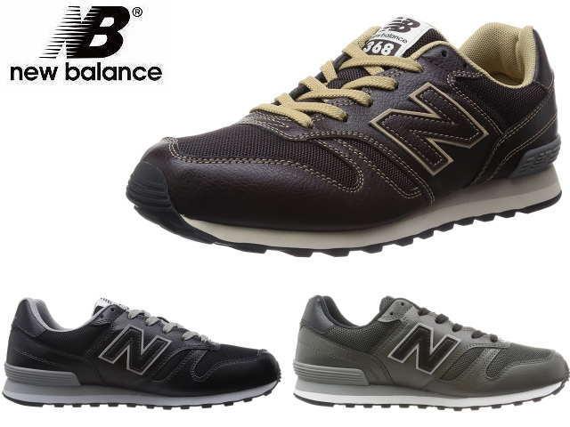 ニューバランス 368 メンズ スニーカー ブラック ブラウン ダークグリーン JBK JBR CA BLACK BROWN DARK GREEN new balance M368 newbalance
