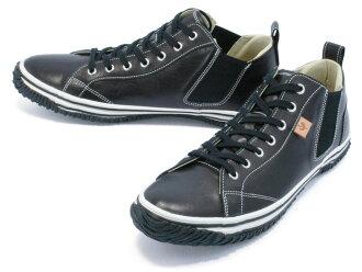 Spingarmove SPM 442 黑色 SPINGLE 移动黑了日本 スピングルムーヴ 日本男式女式运动鞋