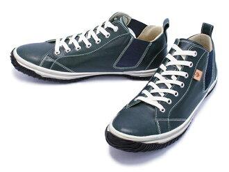 Spingarmove SPM 442 暗蓝色 SPINGLE 移动暗蓝色作日本 スピングルムーヴ 日本男式女式运动鞋
