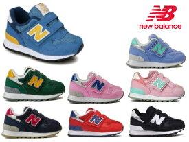 ニューバランス ベビー キッズ ジュニア 313 new balance IO 313 NV PK BW RN BY PP LC GR ネイビー ピンク 子供靴 スニーカー