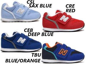 【8中旬入荷予定】ニューバランス996IZ996ベビーキッズジュニアグレーネイビーピンクブルーイエローマリーゴールドCGYCNVCPKCBLCGD子供靴スニーカ