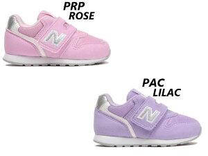 ニューバランスIZ996996ベビーキッズジュニアグレーネイビーピンクブルーマリーゴールドホワイトブルーピンクグリーンブラックパステルCGYCNVCPKCEBCRECSLTRLTMGTBUPACPRP子供靴スニーカー
