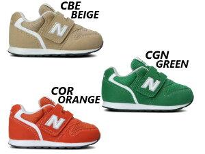 ニューバランスIZ996996ベビーキッズジュニアグレーネイビーピンクブルーマリーゴールドホワイトブルーピンクグリーンブラックパステルCGYCNVCPKCEBCRECSLTRLTMGTBUPACPRPCBECGNCOR子供靴スニーカー