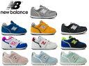 ニューバランス 996 ベビー キッズ ジュニア スニーカー IZ996 new balance newbalance CBL CGD DO DC DN PPK PLU PMN