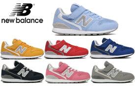 ニューバランス 996 YV996 ベビー キッズ ジュニア グレー ネイビー ピンク ブルー マリーゴールド CGY CNV CPK CEB CRE CSL CYL PAC PRP 子供靴 スニーカー