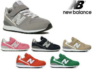 【8中旬入荷予定】ニューバランス996YV996ベビーキッズジュニアグレーネイビーピンクブルーイエローマリーゴールドCGYCNVCPKCBLCGD子供靴スニーカー