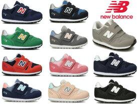 ニューバランス 373 キッズ ベビー new balance IZ373 KG2 KN2 KB2 PN2 PG2 PR2 PV2 CS2 CV2 CT2 CP2 CG2 子供靴 スニーカー ネイビー グリーン グレー ピンク