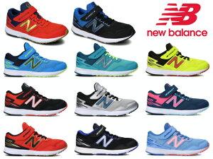ニューバランス ハンゾー NEW BALANCE HANZO V X1 E1 L1 W1 B1 C1 U1 N1 F1 K1 Q1 ランニング キッズ ジュニア 子供靴 スニーカー 子供靴