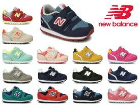 ニューバランス 373 キッズ ベビー IZ373 CS2 CV2 CT2 CP2 CG2 子供靴 スニーカー ネイビー グリーン グレー ピンク