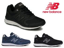 ニューバランス スニーカー レディース 880 ウォーキング WW880G B4 N4 D4 ネイビー ブラック new balance GORE-TEX ゴアテックス 2E