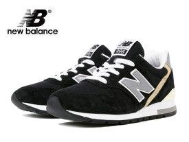 ニューバランス 996 ブラック newbalance メンズ レディース M996 BC made in USA men's sneaker メンズ スニーカー