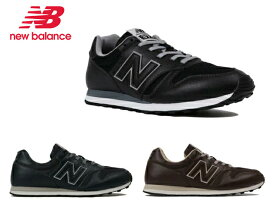 ニューバランス 373 メンズ ML373 BLK BRN NVY new balance newbalance ブラック ブラウン ネイビー new balance ML373 newbalance