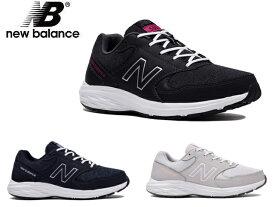 ニューバランス 550 レディース ウォーキング WW550 BK2 NV2 WG2 ブラック ネイビー グレー newbalance スニーカー ワイズ 2E