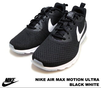 Nike Air Max motion ultra black white NIKE AIR MAX MOTION ULTRA 833260-010 BLACK WHITE mens sneakers