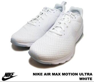 耐克空气最大动作超白NIKE AIR MAX MOTION ULTRA 833260-110 WHITE人运动鞋