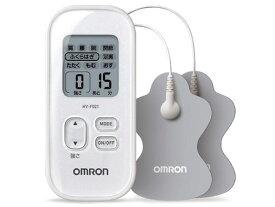 オムロン 低周波治療器 ホワイト HV-F021-WH 簡単操作 パッド水洗いOK コンパクト