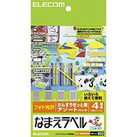 ELECOM EDT-KNMASOSN