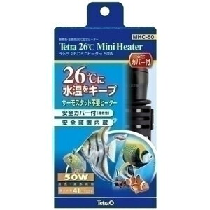 テトラ 26℃ミニヒーター50W安全カバー付 [観賞魚用品]