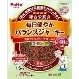 ヤマヒサ 毎日健やかバランスJ野菜入りMIX1.6kg [犬用スナック]