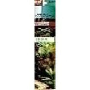 ジェックス GXー12 バックスクリーン45写真付黒地 [観賞魚用品]