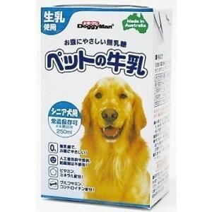 ドギーマン ペットの牛乳 シニア犬用 250ml [犬用フード]