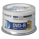 SONY 50DMR47HPHG [データ用DVD-R (4.7GB 16倍速 インクジェットプリンター対応 ワイドプリントエリア仕様 50枚)]【同梱配送不可】【代引き不可】【沖縄・北海道・離島配送