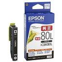 EPSON ICBK80L ブラック [インクカートリッジ (増量タイプ)]