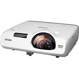 EPSON EB-535W [ビジネスプロジェクター 超短焦点モデル]