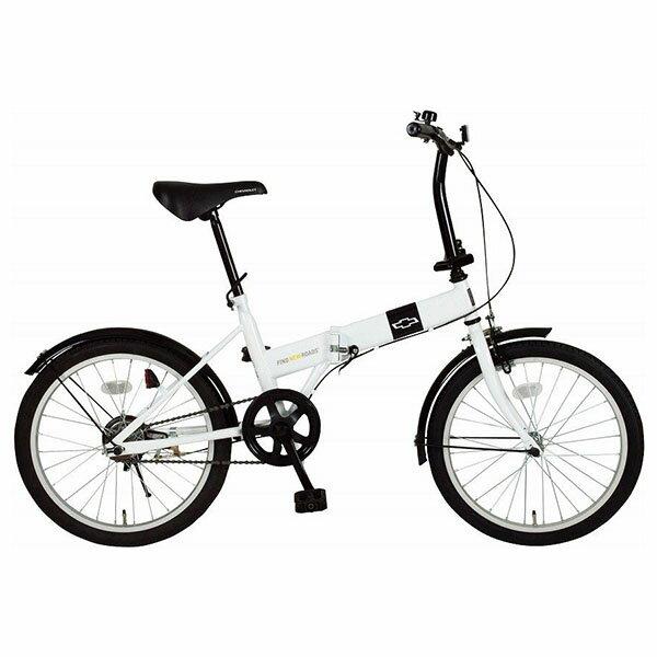 【送料無料】シボレー MG-CV20R ホワイト [折りたたみ自転車(20インチ)]【同梱配送不可】【代引き不可】【沖縄・北海道・離島配送不可】