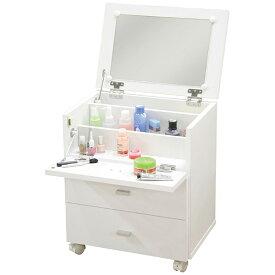 【送料無料】コスメワゴン コスメボックス ドレッサー メイク台 化粧品 収納 コンパクト 白 ホワイト