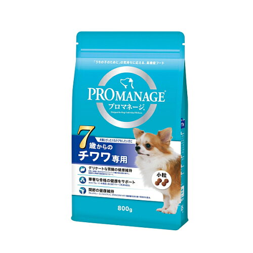 マースジャパンプロマネージ犬種チワワシニア用800g[犬フード]