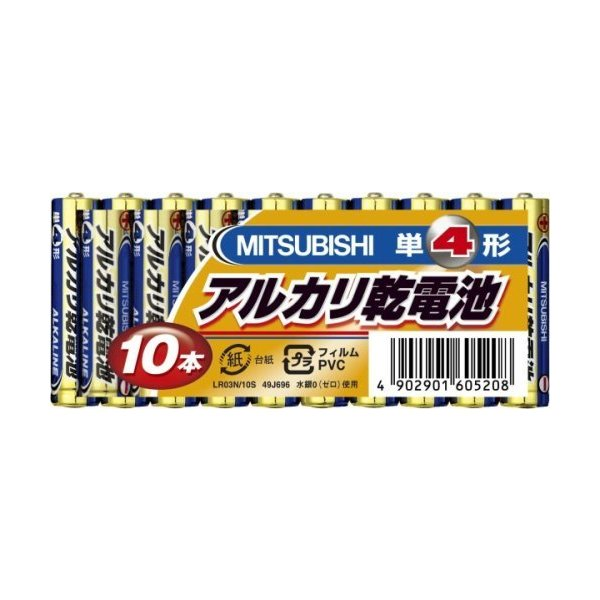 MITSUBISHI LR03N10S [アルカリ乾電池(シュリンクパック) 単4形 10個入]
