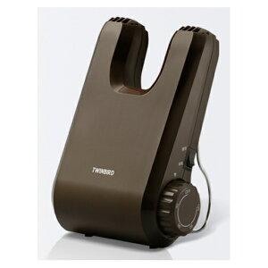 くつ乾燥機 ツインバード TWINBIRD SD-4546BR ブラウン 乾燥機 靴用 靴乾燥機