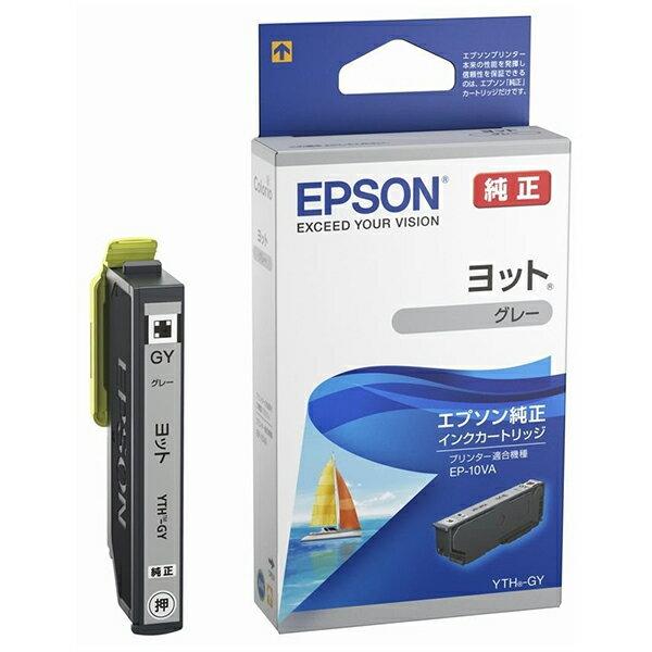 EPSON YTH-GY グレー [インクカートリッジ]【同梱配送不可】【代引き不可】【沖縄・離島配送不可】