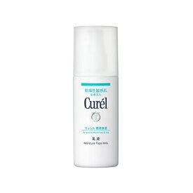 キュレル 乳液 120ml 花王 乾燥肌 敏感肌 保湿 薬用保湿 低刺激 保湿ケア スキンケア