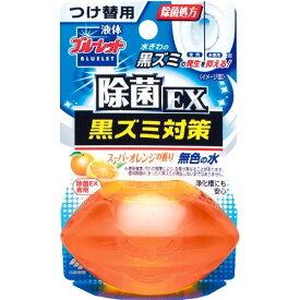 小林製薬 液体ブルーレット置だけ除菌EX替Sオレンジ
