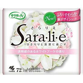 小林製薬 サラサーティSaralie Wブーケ72コ