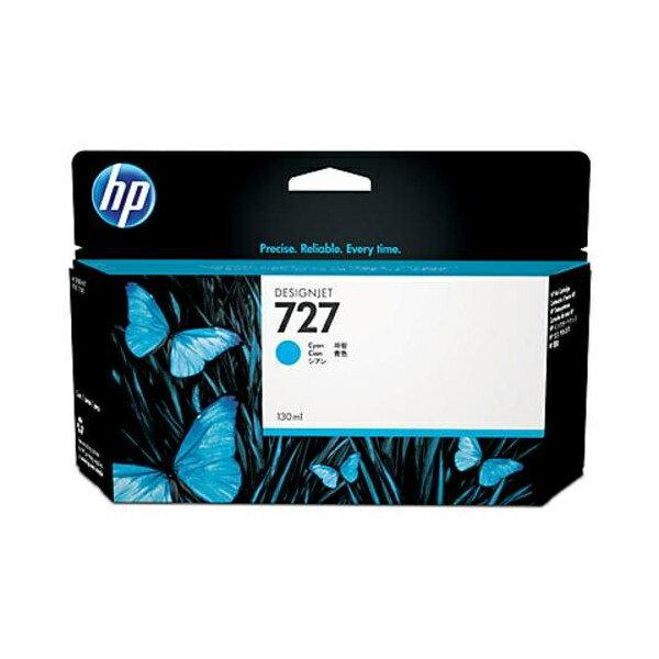 【送料無料】HP B3P19A シアン HP 727 [純正インクカートリッジ]【同梱配送不可】【代引き不可】【沖縄・離島配送不可】