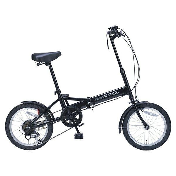【送料無料】マイパラス M-102-BK ブラック [折りたたみ自転車(16インチ・6段変速)]【同梱配送不可】【代引き不可】【本州以外の配送不可】