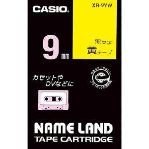 CASIO XR-9YW キイロジニクロ ネームランド [テープ (スタンダードタイプ)] メーカー直送
