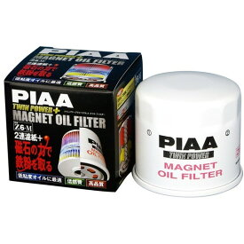 PIAA Z6-M [ツインパワーマグネットオイルフィルター]