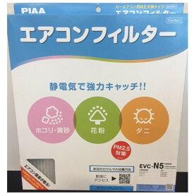 PIAA EVC-N5 [エアコンフィルター コンフォート]